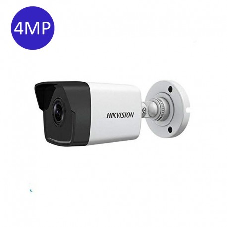 4.0 MP Network Bullet Camera