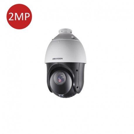 2MP 25× Darkfighter Network Speed Dome