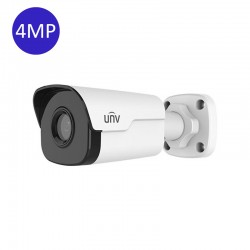 4MP WDR Network IR Mini Bullet Camera